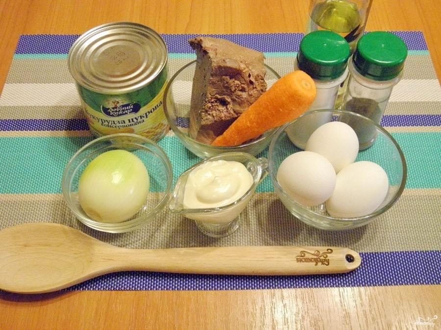 Салат из печени рецепт с фото пошагово