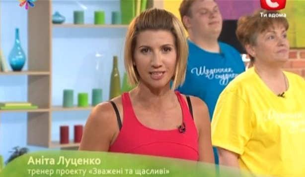 Анита Луценко убрать бока и живот