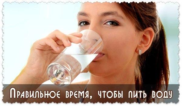 Как правильно пить воду в течение дня чтобы похудеть: таблица