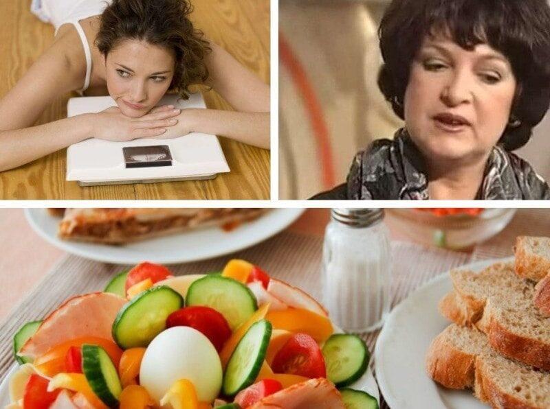 Диета Татьяны Малаховой для похудения меню