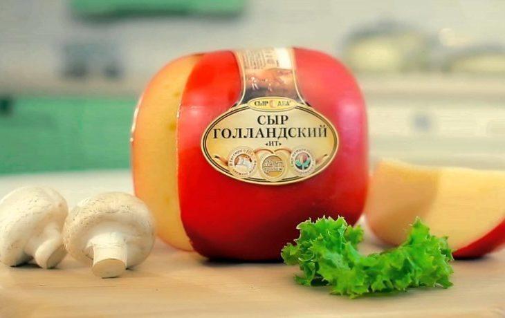Сколько калорий в голландском сыре