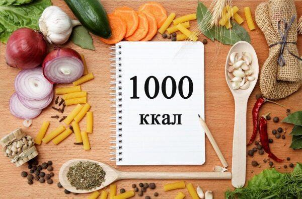 Меню на 1000 калорий в день на неделю с рецептами для похудения